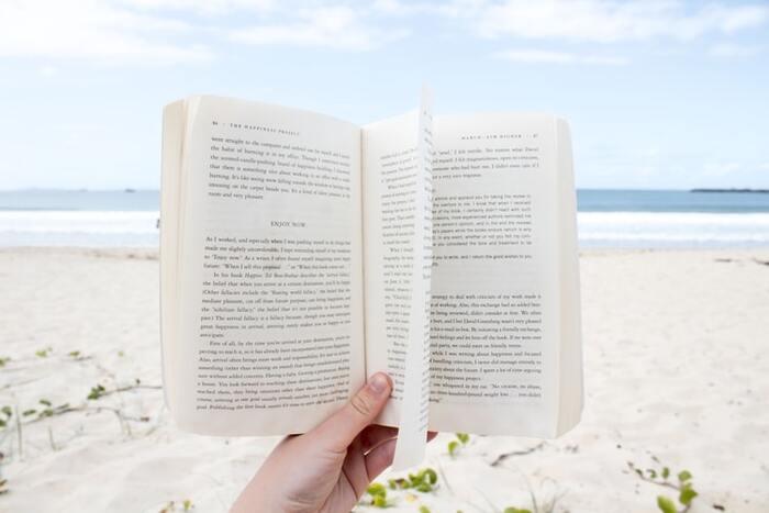 疲れたら開いてみよう。読むことで体と心が和らぐ本13選