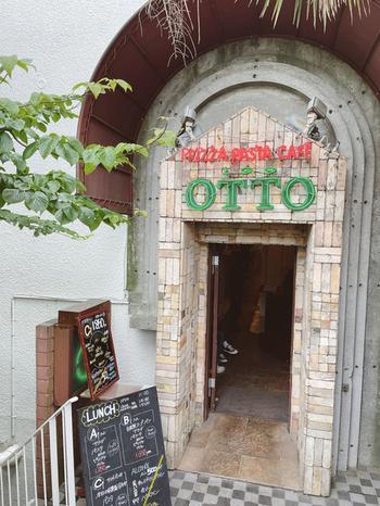等々力渓谷沿いにある「OTTO(オット)」は、1998年から続く老舗レストラン。地元民をはじめ、多くの方に親しまれている人気店で、カジュアルイタリアンはいかがですか?