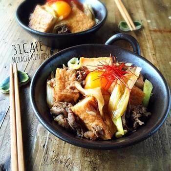 甘辛味でご飯がすすむ♪牛肉と厚揚げの肉豆腐です。豆腐の代わりに厚揚げを使ってボリュームアップ!ちょっぴり甘めの味付けは、まるですき焼きのよう。黄身と絡ませてお腹いっぱい味わって。