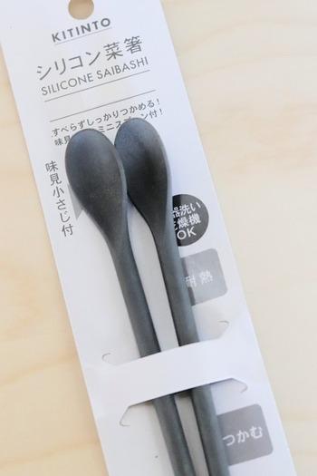 シリコン菜箸は、軽量ですべらずに使えるのがメリット。反対側は小さじスプーンになっているので、調味料をすくって入れたり、料理の味見もOK。耐熱性もあるので揚げ物など、さまざまな調理シーンで活躍してくれそうです。