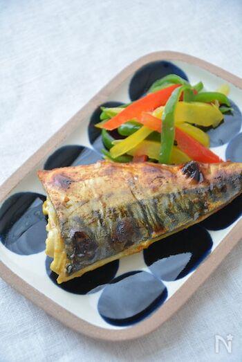 いつもの焼き鯖に飽きたら試したいカレー味!脂がのった鯖とカレー風味がマッチし、魚の匂いが気にならないのでお子さんでも食べやすいメニューです。