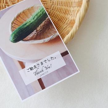 野菜をもらったお礼に、その写真を撮ってメッセージカードに。実際にもらった野菜の写真だと普通のメッセージカードより、美味しく食べたという感謝の気持ちが伝わりそうですね。