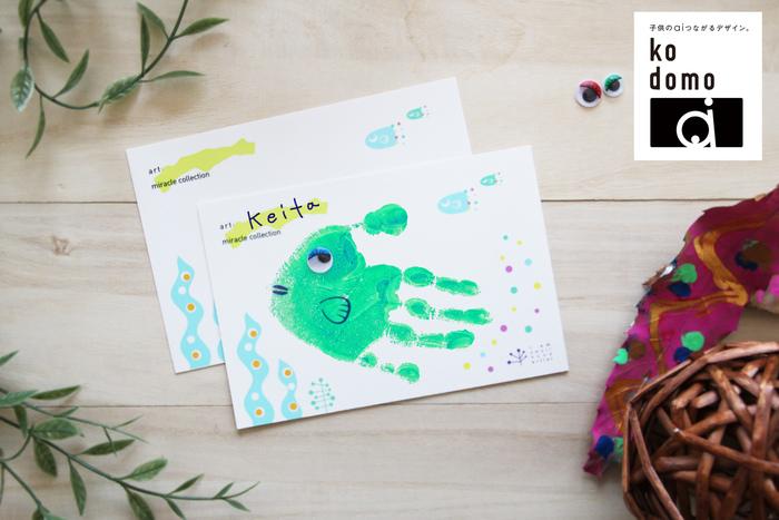 手のひらに絵の具を付けてカードに押す手形アートのアイデア。付属の目玉パーツを貼ると、海の中をすいすい泳ぐ魚のようなデザインに。小さな魚や海藻など貼って雰囲気満点!おじいちゃんやおばあちゃんへ敬老の日のプレゼントとして送ると、笑顔になってもらえそうですね。