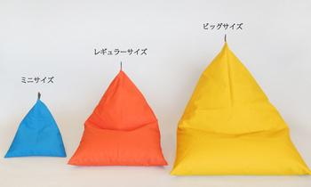 3つのサイズ展開。サイズ違いで、2個セットをプレゼントしてもよさそうです。  モダンな雰囲気を纏う三角錐のデザインで、特別感がありますよ。和室にも洋室にも、おしゃれに馴染みます。