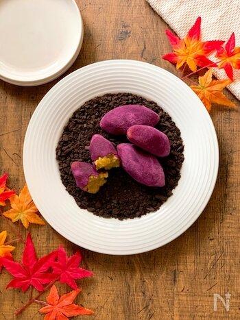 まるで本物の焼き芋のようなビジュアルのスイートポテト。市販の焼き芋を潰して混ぜるので、作り方はあまり難しくありませんよ。さつまいもの形に成型して冷やし、紫芋パウダーをまぶしたら完成!