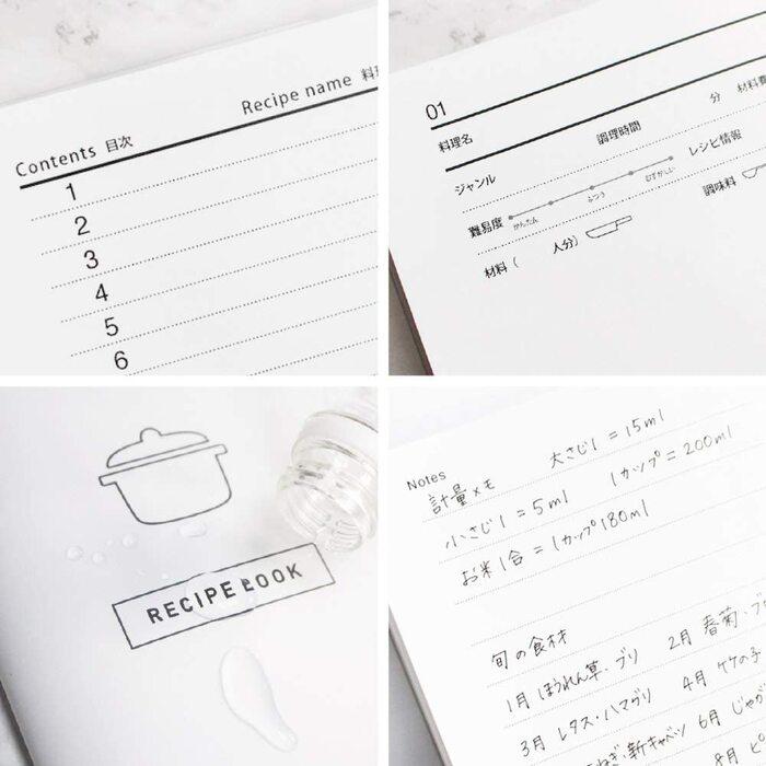 レシピブック Recipe book