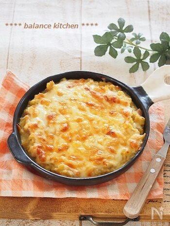 焼き芋をグラタンにアレンジするレシピ。カレーの風味が焼き芋の旨味を引き立てて、メインを張れる一品です!