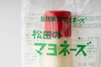 自然を大切にしたいというポリシーのもと、混ぜない、精製しない、自然に沿った素直な素材だけを使用し作られた「松田のマヨネーズ」。