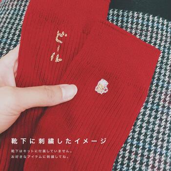 すべて丁度いい量がセットされているので、「プレゼントにイニシャル刺繍を施したいから」という、3回くらい使用の目的で購入するのもおすすめですよ◎