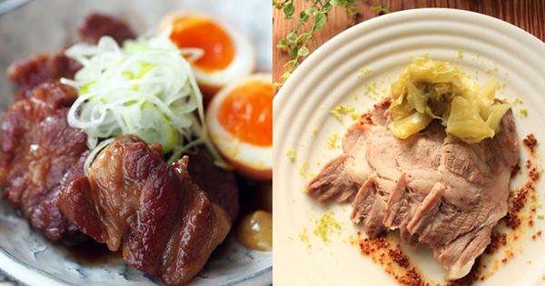 豚 ロース かたまり レシピ