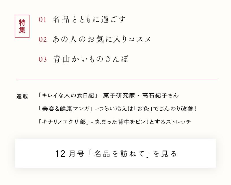 Cb2e5a958fa6b4694ebd95a1957b425c5bdee1ea