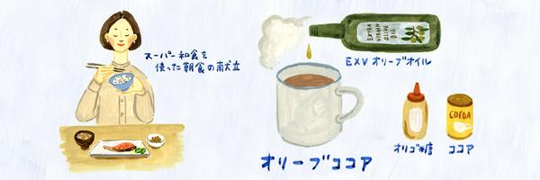 【連載】3つの整えメソッド 3月の不調「便秘」